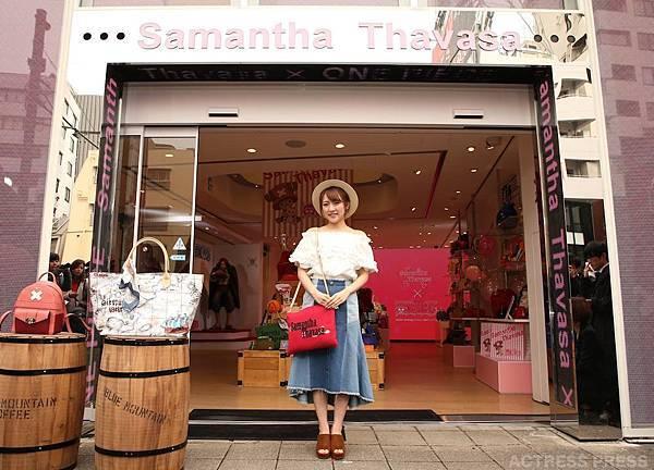 minami_takahashi-samantha-onepeace.jpg