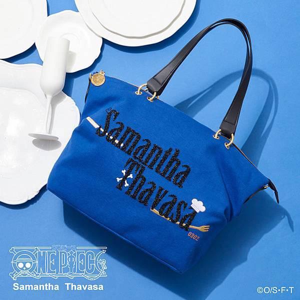samantha_onepiece-20170309_008-thumb-660x660-676954.jpg