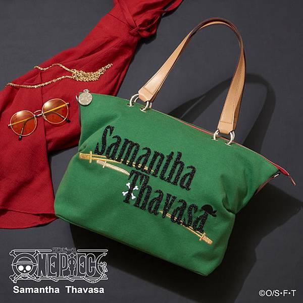samantha_onepiece-20170309_007-thumb-660x660-676953.jpg