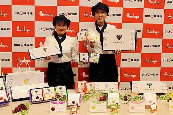 hankyu_uha01-1.jpg