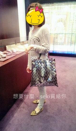 297-MeiLing Chang.jpg