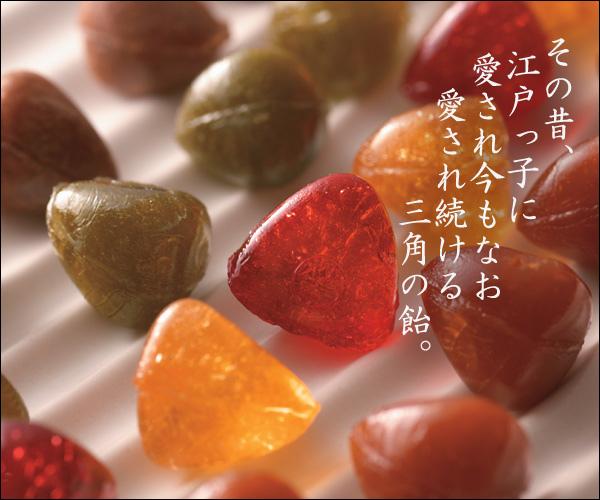 eitaroame_image.jpg