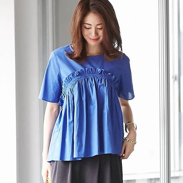 Gather flare blouse-1.jpg