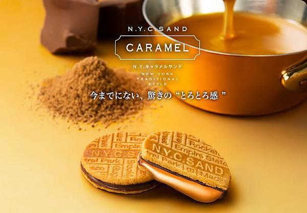 caramelsand-img01.jpg