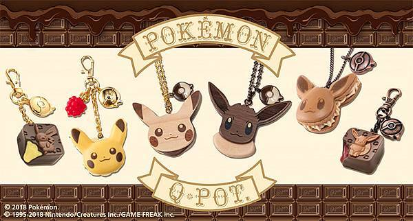 Pokémon1.jpg