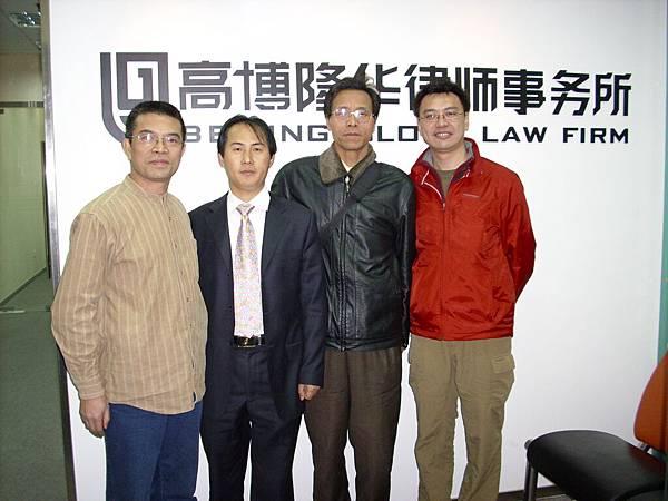 陳西先生、李和平律師、張鑒康律師