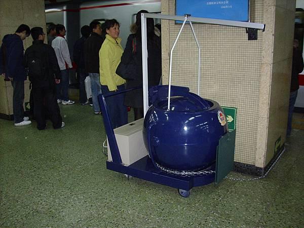 北京地鐵防爆桶