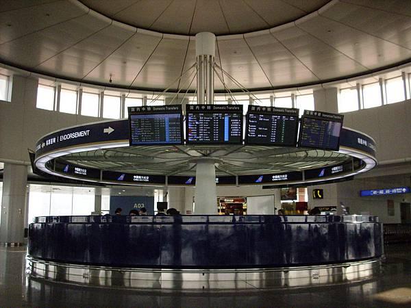 北京首都機場候機室