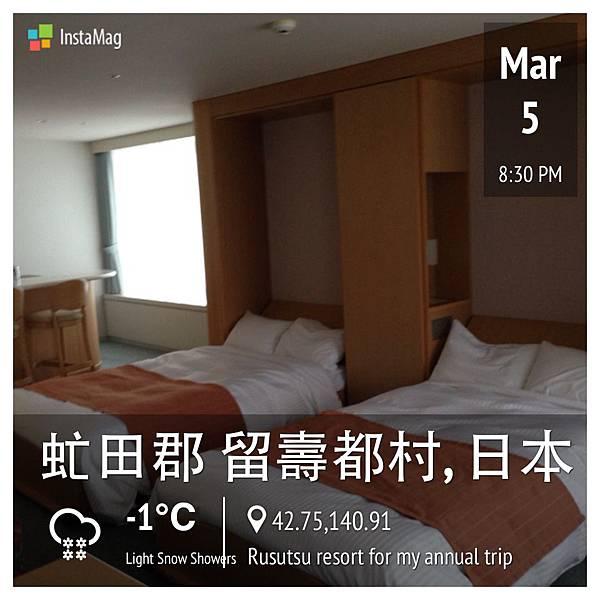 1 Rusutsu Resort (12).JPG
