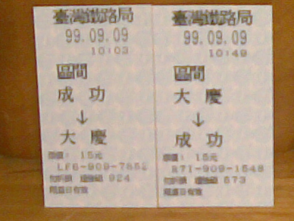20100909(108).jpg