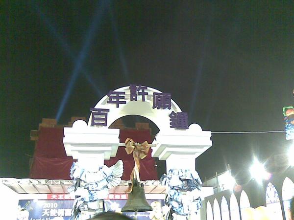 20100228(115).jpg