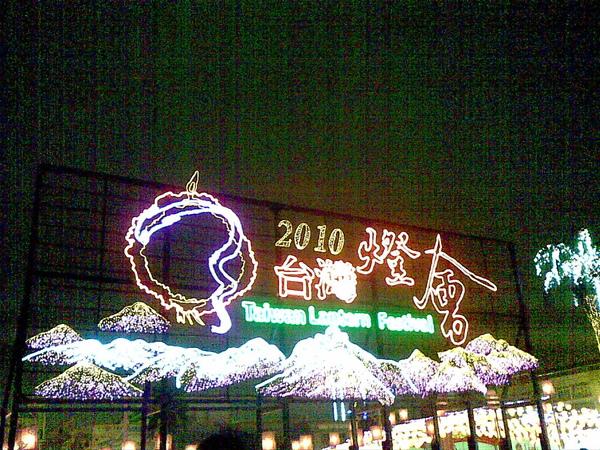 20100228(240).jpg