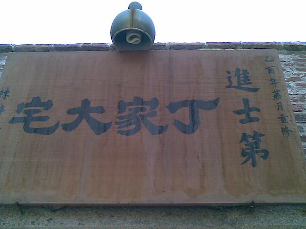 20100828(015).jpg