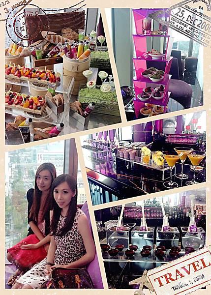 W紫艷下午茶