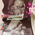 0616寶寶超音波