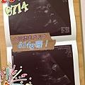 0714寶寶超音波