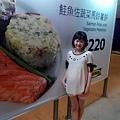 MYXJ_20130816152653_share.jpg