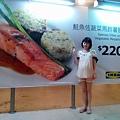 MYXJ_20130816152725_share.jpg