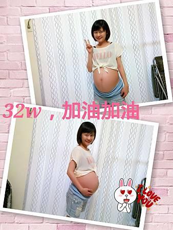LINEcamera_share_2013-08-26-22-17-03