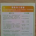 2013-09-06 08.37.09.jpg