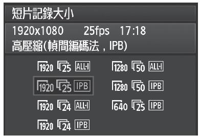 5D3-08