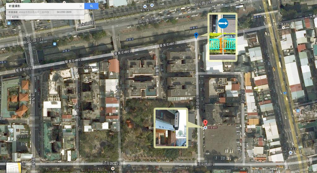 衛星圖-紅藍標-01