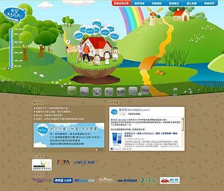 web_demo.jpg