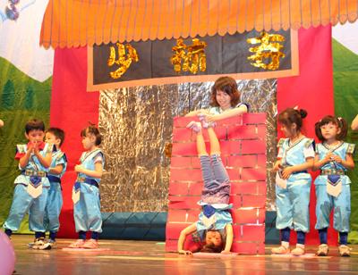 又打拳又倒立的精彩演出,來自新竹兒童發展中心!