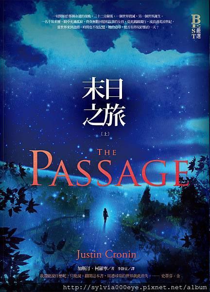 末日之旅The Passage