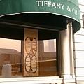 20050402_17半島酒店名牌櫥窗
