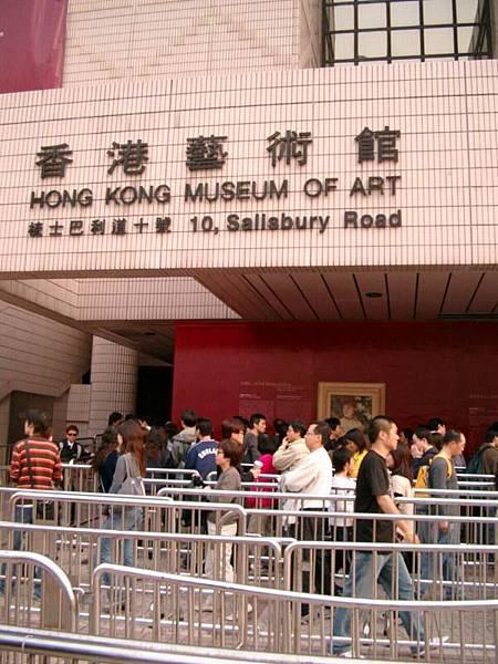 20050402_22香港藝術館人潮