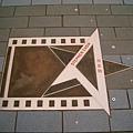 20050402_34星光大道明星