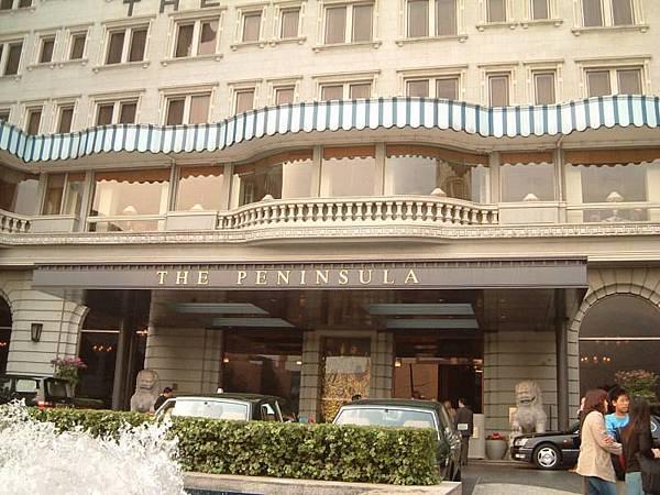 20050402_14半島酒店門口