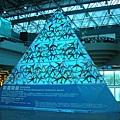 第二航廈的裝置藝術