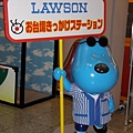 吉祥物變Lawson店員了