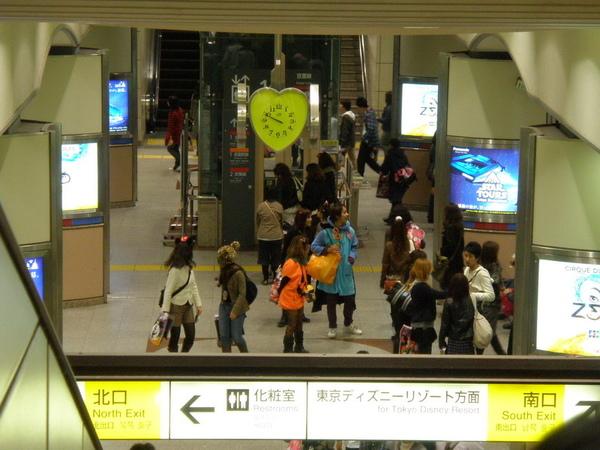 舞濱站的時鐘