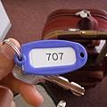 在新宿飛鳥住的是707號房耶