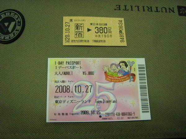 門票的設計很可愛