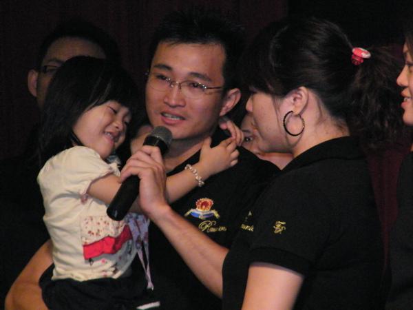 幸福的一家子