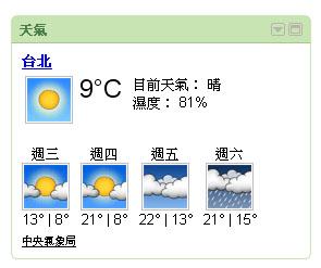真的很冷啊