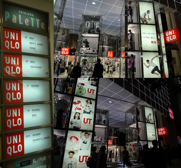 uniqlo-Shijuku all.jpg