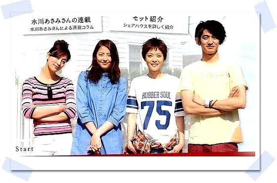 last friends-宣傳照1.jpg