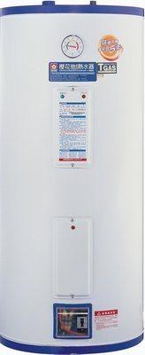 電熱水器(EH-208B).jpg