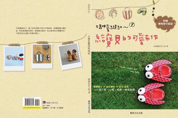 baby cover31227-1.jpg
