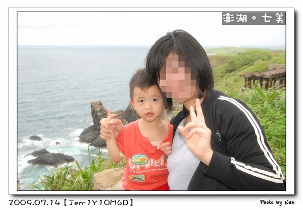 DSC_2515.jpg