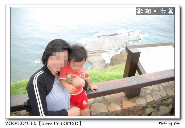 DSC_2534.jpg