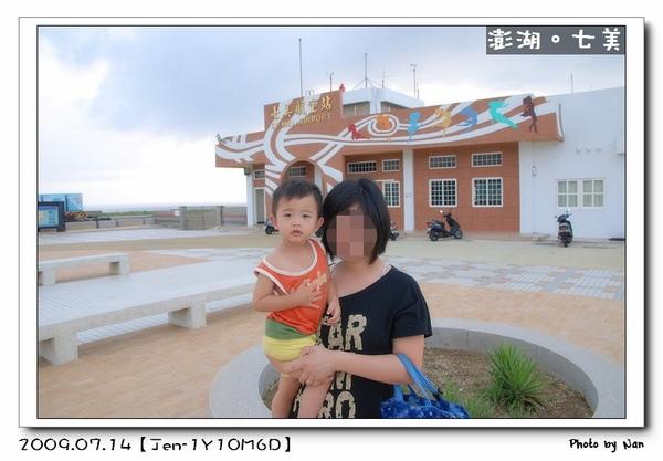 DSC_2572.jpg