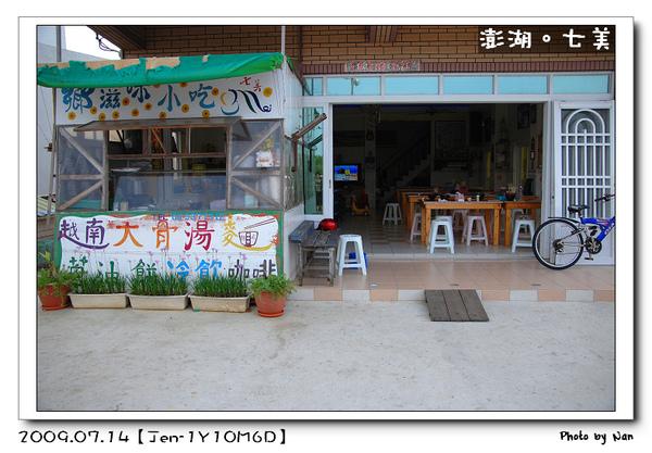 DSC_2696.jpg