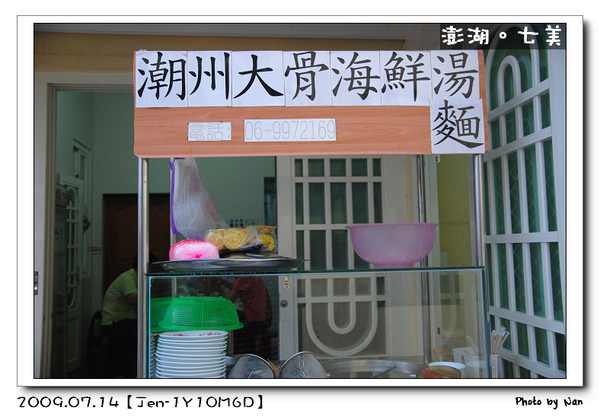 DSC_2702.jpg