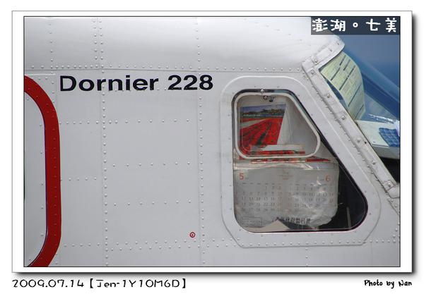 DSC_2790.jpg